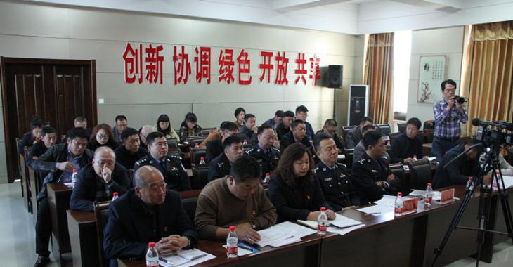 十五届县委第十轮巡察动员部署会议召开