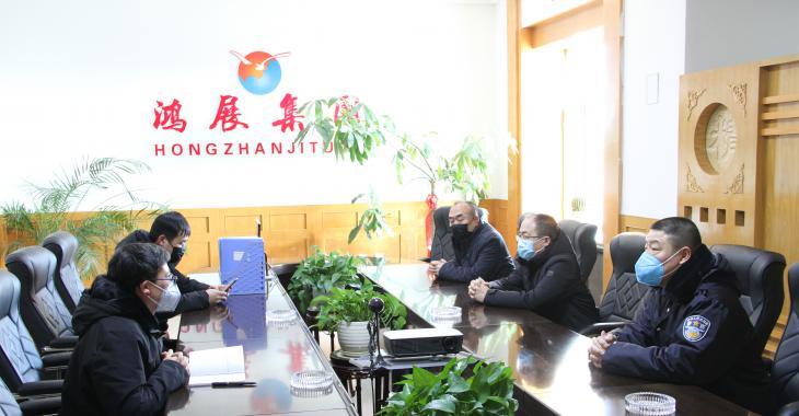 县委常委、纪委书记、监委主任胡景春深入双鸭山鸿展生物科技有限公司指导复工防疫工作