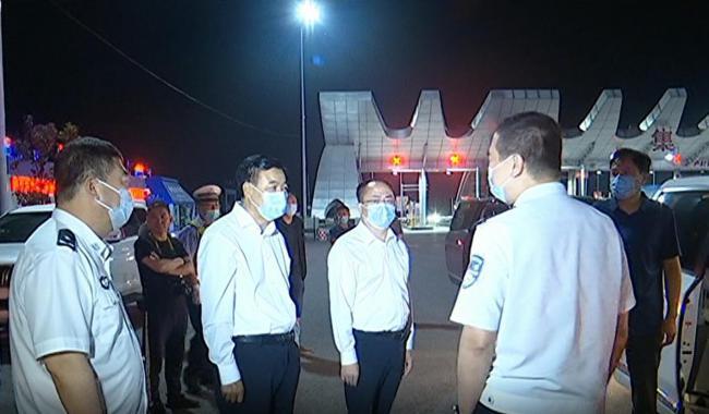 集贤县纪委监委成功抓获一名潜逃18年的职务犯罪嫌疑人